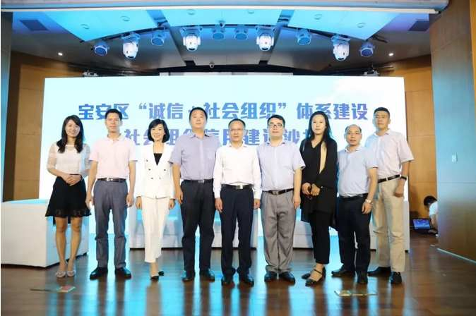 industry credit system cooperation forum