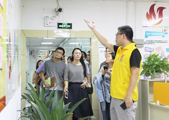 Warmly Welcome Foshan Network Business Companies To Visit Our Company