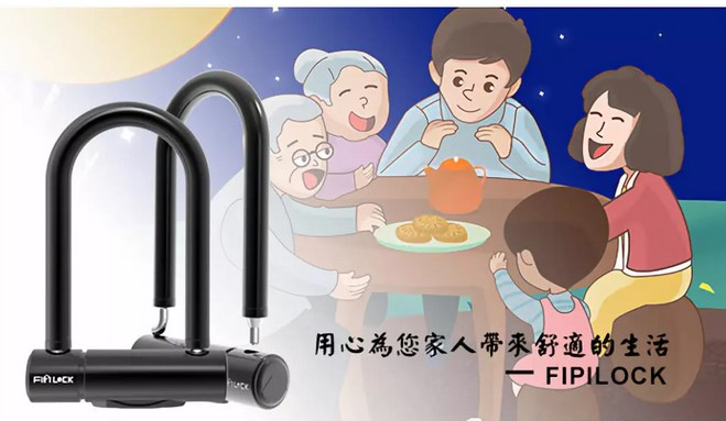 This Mid-Autumn Festival, Go Home with a Fingerprint U-lock