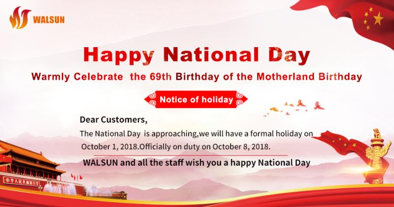Fipilock Notice of The National Day Holiday
